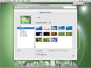 Photo: RedStar 3.0 Desktop Settings