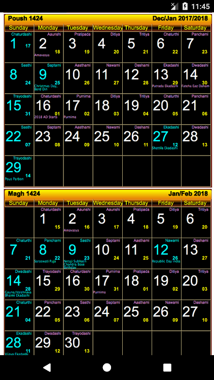 Bangla Calendar 2018 – (Android Apps) — AppAgg
