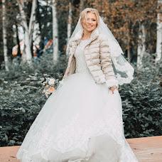 Wedding photographer Andrey Mozaika (mozaika). Photo of 17.11.2016