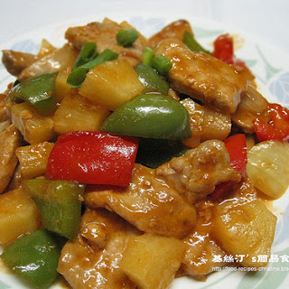 Sweet and Sour Pork Chops (New Variation).