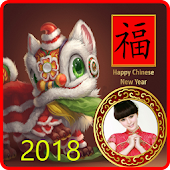 Chinese New Year Frame 2018