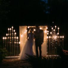 Wedding photographer Anna Rudanova (rudanovaanna). Photo of 13.12.2018