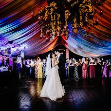 Wedding photographer Mayra Rodríguez (rodrguez). Photo of 12.08.2018