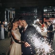 Wedding photographer Aleksandr Lushin (lushin). Photo of 14.03.2018
