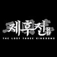 삼국지 제후전 icon