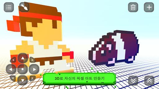 3D 제작 : 픽셀 아트 크리에이터