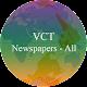 Saint Vincent & the Grenadines newspaper (app)