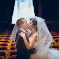 Wedding photographer Yuliya Ogarkova (Jfoto). Photo of 08.11.2016