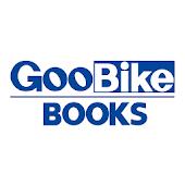 バイク情報誌GooBike Books