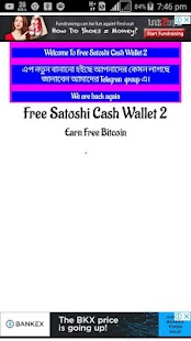 Bitcoin Claim Free Satoshi - náhled