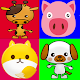 Memory Game for Kids . Picture Match APK