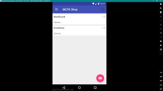 MCPE Shop - náhled