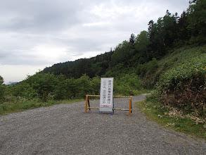 Photo: 川俣方面には通行止めの看板