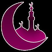 كم تبقى لشهر رمضان 2015 - 1436