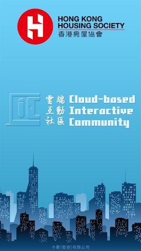 FreeCAD 中文化 - 中文切換教學 - 阿榮技術學院