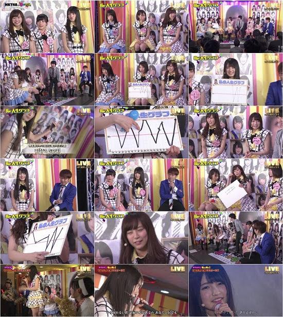 (TV-Variety)(720p) HKT48の「ほかみな」~そのほかのみなさん~ ep45 180302