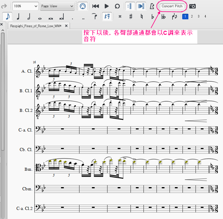 MuseScore_Tutorial071.PNG
