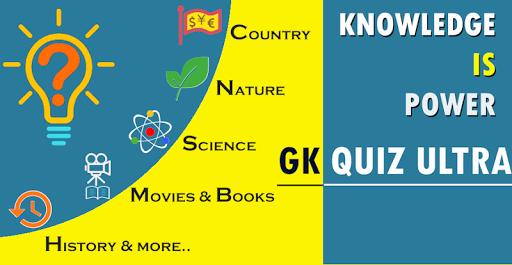 World General Knowledge Quiz Game : GK Quiz Ultra 1.1 screenshots 1