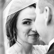 Wedding photographer Dmitriy Grankin (Grad). Photo of 30.09.2017