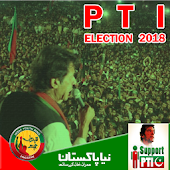 PTI Flag Photo & Flex Maker 2018