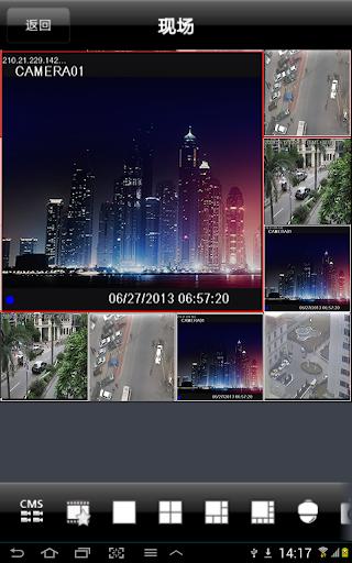 SuperCam screenshot 1
