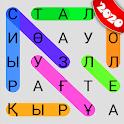 Сөз табу немесе іздеу - Қазақша ойын icon