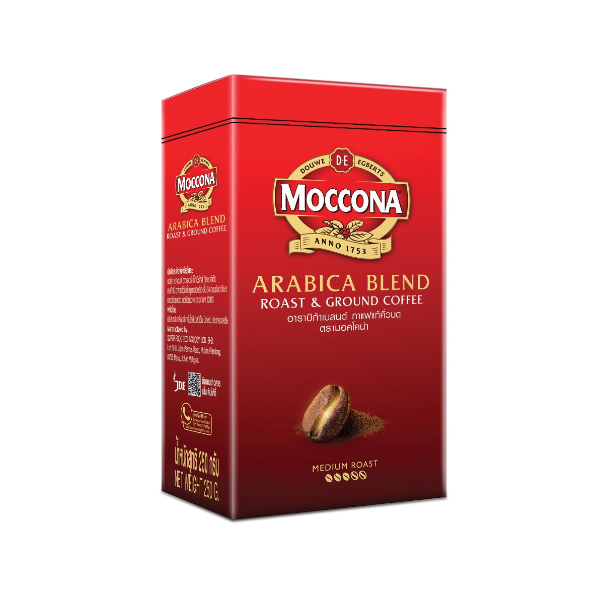 8. กาแฟคั่วบด Mocha มอคโคน่า