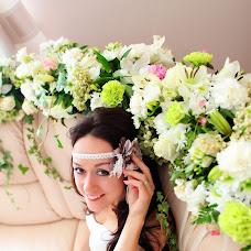 Wedding photographer Kristina Bilusyak (Kristin). Photo of 06.04.2015