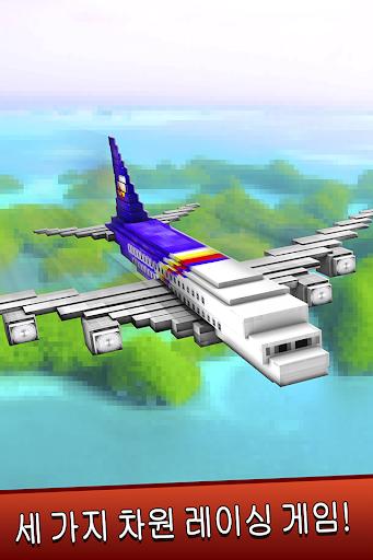 광산 여객 무료 - 미니 큐브 비행기 비행 게임