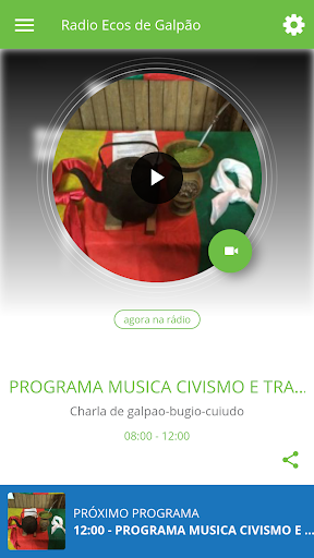 Radio Ecos de Galpu00e3o screenshots 1