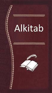 Indonesian Audio Bible (Alkitab) - náhled