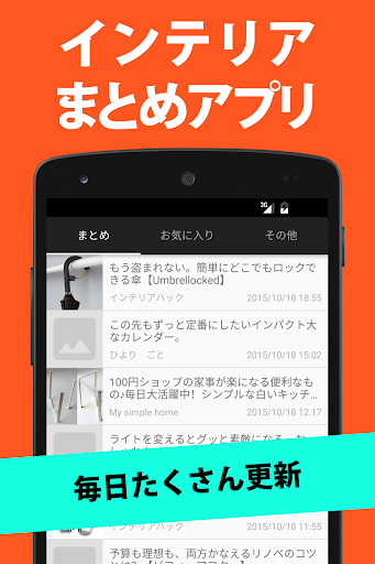 live wallpaper GOLDEN OCEAN 玩不用錢生活App-玩APPs