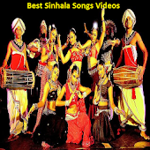 Sinhala Songs Videos