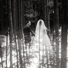 Wedding photographer Pavel Kanisterov (Halo). Photo of 26.10.2017