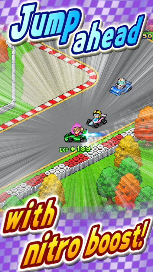 Grand Prix Story 2- screenshot
