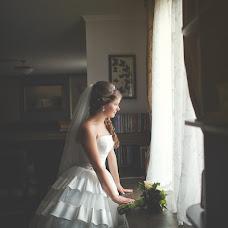 Wedding photographer Svetlana Gavrilova (Swet). Photo of 01.11.2014
