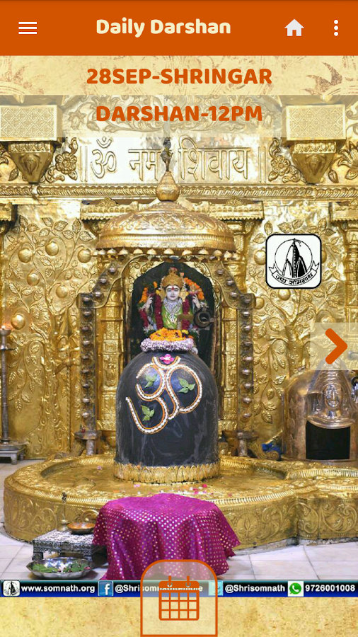 Somnath Yatra-First Jyotirling- screenshot