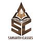 SAMARTH CLASSES Download for PC Windows 10/8/7
