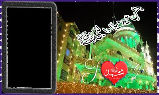 Download Eid Milad un-Nabi Photo frames For PC Windows and Mac apk screenshot 10