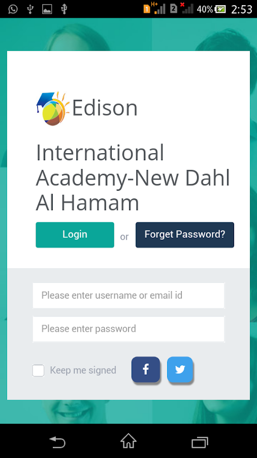 Edison School, New Dahl Al Hamam- screenshot
