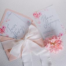 Wedding photographer Katerina Levchenko (koto). Photo of 22.05.2015