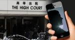 律政司申押後兩宗「不誠實取用電腦」案 官質疑為何不改控罪