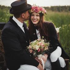 Свадебный фотограф Мария Захарова (Same). Фотография от 24.06.2013