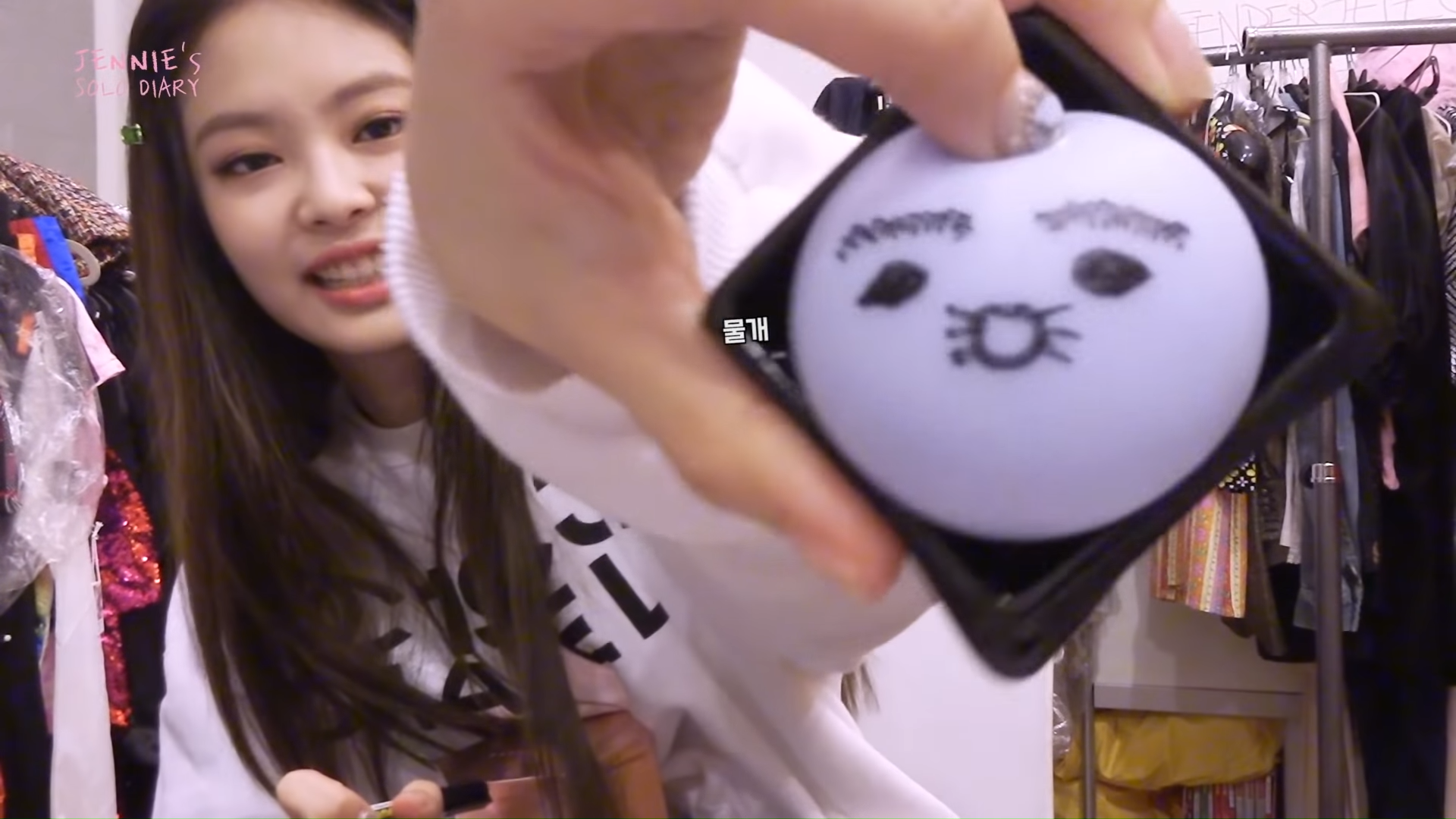 JENNIE - 'SOLO' DIARY LAST SPECIAL EPISODE 4-45 screenshot