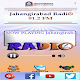 Jahangirabad Radio Download on Windows