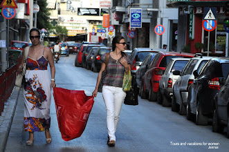 Photo: Tours and vacations for women in Greece