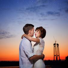 Wedding photographer Darya Malyk (Dasik). Photo of 22.08.2015