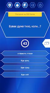 Новий Мільйонер 2020 – Україна 7
