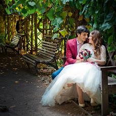 Wedding photographer Irina Avelvi (Avelvi). Photo of 29.11.2014