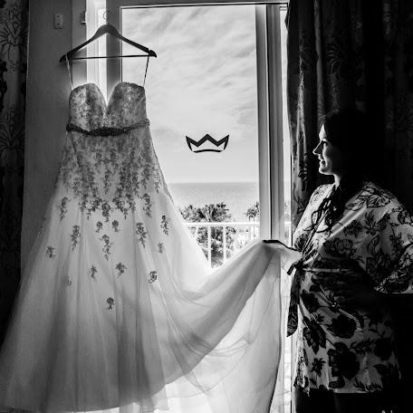 Fotógrafo de bodas Carlos rey Garcia benavides (CarlosRey). Foto del 30.04.2017